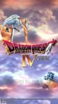 ドラゴンクエスト4(スマホ版)