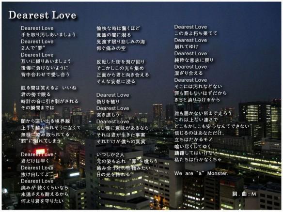 DearestLove_kasi