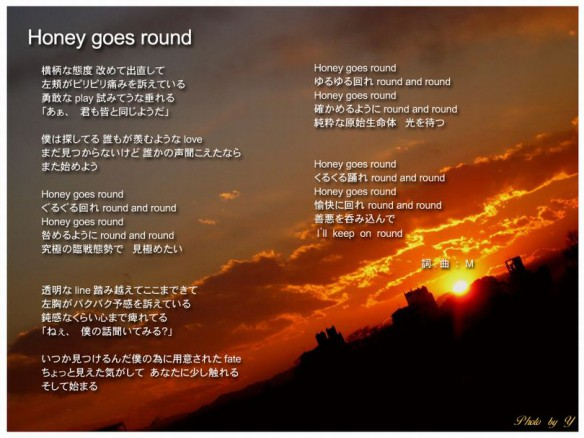 Honey_goes_round_kasi