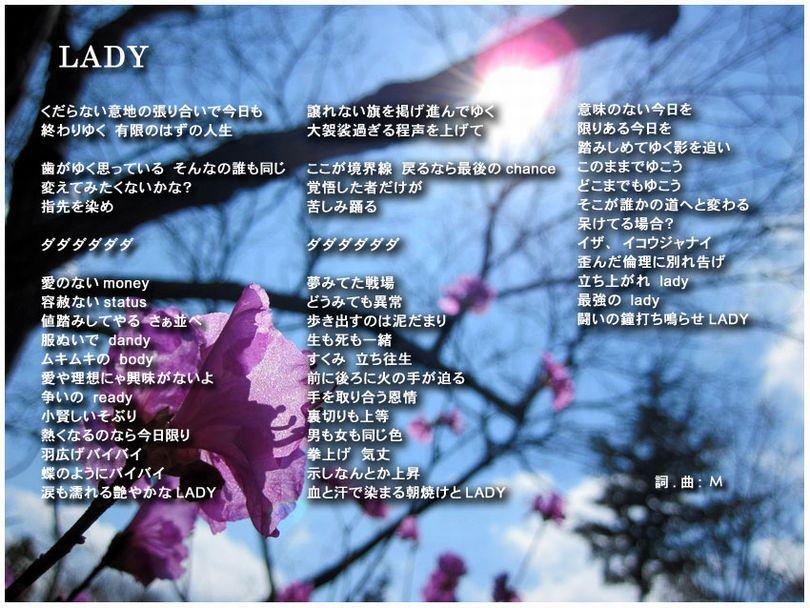 LADY_kasi