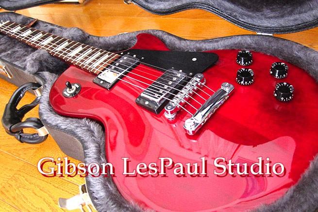 GibsonLesPaulStudio