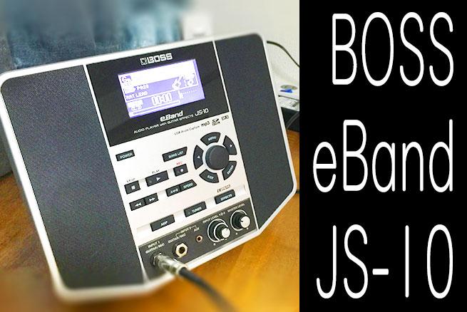 BOSS JS-10