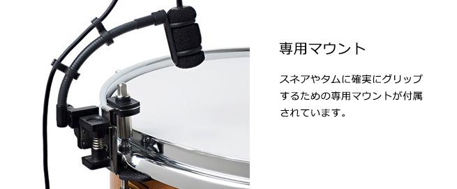 audiotechnica-atm350d