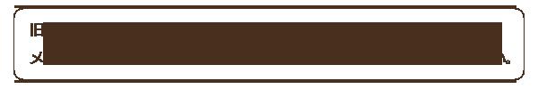 旧URLでお気に入り、ブックマーク等に登録してくれている方はメンドクサイと思いますが、今一度ブックマークをし直しておいてください。