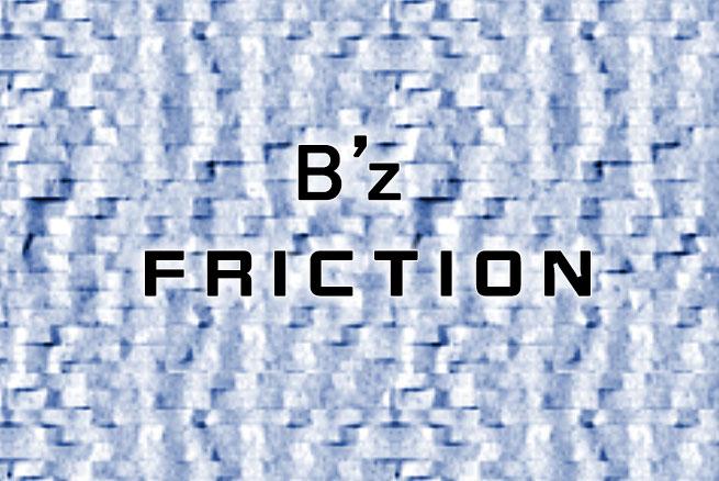 B'z FRICTIONを歌ってみた