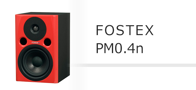 FOSTEX PM0.4n