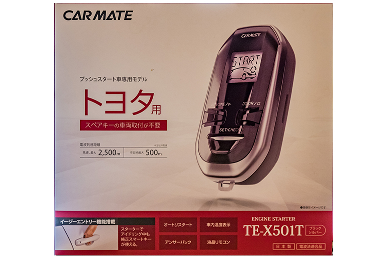 carmate x501t